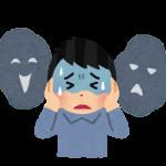 自閉症と耳をふさぐ行為
