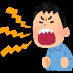 自閉症や知的障害者が大声や奇声を出す理由と対策・対応