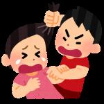 自閉症の子どもがお友達を叩いたり噛んだりしてしまう理由