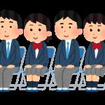 自閉症や発達障害の子供が椅子に座れない理由と対処法