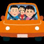 自閉症や発達障害の子供が車を嫌がったり乗りたがらない理由