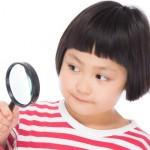 自閉症と斜視・横目