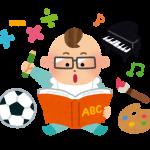 自閉症や発達障害の療育方法とその種類