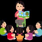 児童発達支援管理責任者(児発管)とは