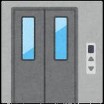 自閉症の子供がエレベーターを好きになる理由
