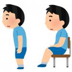 自閉症や発達障害の姿勢保持と姿勢の悪さ