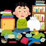 子供が整理整頓・片付け・物の管理が出来ない理由とその対処法