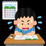 発達に遅れのある子どもが宿題が出来ない理由と対処方法
