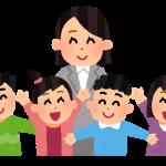 発達に遅れの有る子供への接し方や関わり方