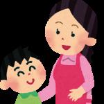 発達に遅れのある子どもは、敬語で喋ったり身近な人にも丁寧語で話す