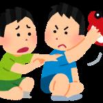発達障害の子供は物の貸し借りが苦手