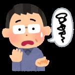 発達障害の言葉やコミュニケーション能力の障害